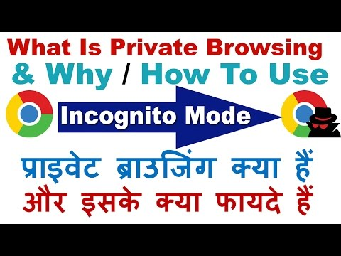 What is Private Browsing ? How To Use Incognito Mode for Private Browsing in Google Chrome