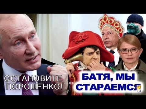 Спекуляции Тимошенко на фальсификациях выборов – что это значит?