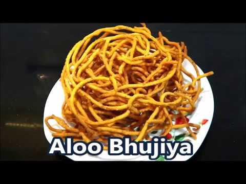 Aloo Bhujiya Sev Recipe | Potato Sev Recipe