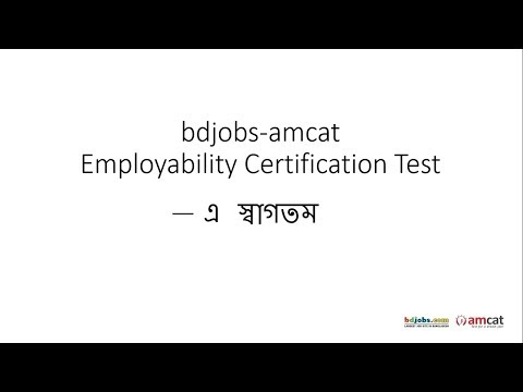 How to perform test for bdjobs-amcat Employability Certification : (Part-2)