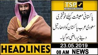 Headlines   8:00 AM   23 May 2019   TSP
