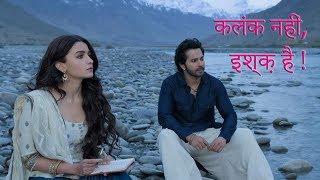 Kalank Title Track - Kalank nahi ishq hai (full song) HINDI LYRICS | Arijit Singh