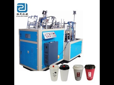 hot glue system double wall paper cup machine-hollow sleeve testing