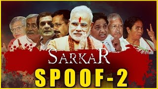 Sarkar 3 Trailer 2 2017 | ft. Narendra Modi, Akhilesh, Rahul | Bollywood Trailer Spoof 2017