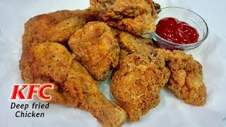 KFC style fried chicken recipe | Crispy fried chicken like KFC || KFC style Homemade Chicken