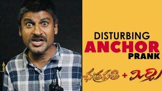 Disturbing Anchor Prank in TELUGU | Telugu Pranks | Pranks in Hyderabad 2021 | FunPataka