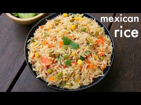 mexican rice recipe | मैक्सिकन चावल | easy lunch box recipes | kids tiffin box recipe