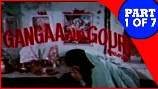 Gangaa Aur Gouri | Bhojpuri Film Part 1 of 7 | Meera Madhuri, Jai Tilak