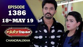 CHANDRALEKHA Serial | Episode 1386 | 18th May 2019 | Shwetha | Dhanush | Nagasri |Saregama TVShows