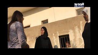 خمسينية مسجونة عارية في قبو صغير تحت منزل زوجة أبيها! - ليال بو موسى