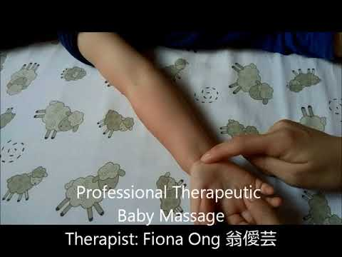 Therapeutic Baby Massage to reduce fever 小儿推拿:退烧