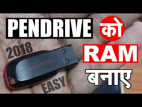 How to use USB Pen Drive as a RAM in PC or Laptop 2018