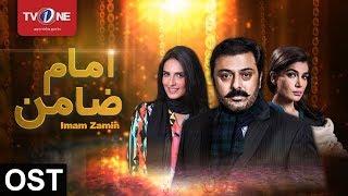 Imam Zamin | Full OST | Serial | Full HD | TV One