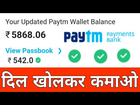 [BEST] New Paytm Cash Earning Application 2018 | Earn Rs.500 Free Paytm cash Daily | Simply Learn