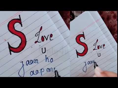 Xxx Mp4 S S Love Whatsapp Status 💔S Alphabet Status 💔Ss Status Ss Name Status SS Latter Status 💔sad Song 3gp Sex