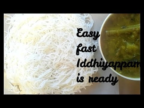 Idiyappam - Easy and fast with Rice flour - No Oil