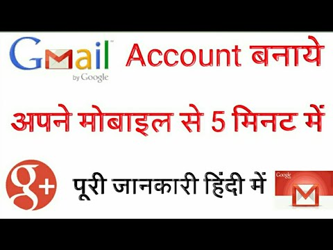 How to Create an GMAIL account | By vishal Online Classes