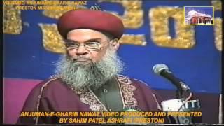 Ghazi al Millat Syed Hashmi Miya Ashrafi al Jilani. At Sunni Masaikh Confrence Karjan
