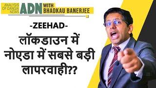 EXPOSED!! - Zeehadi Media Channel!!! | Bhadkau Banerjee on The Deshbhakt