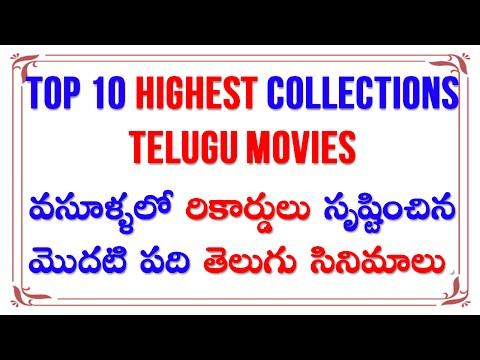 top 10 movies 2016 telugu