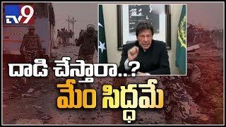 Pulwama Attack : Pakistan will Retaliate if India attacks, demands proof  to act: Imran Khan - TV9