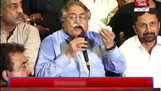 Hyderabad: Chandio Addressing to PPP Activists
