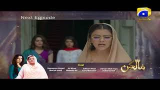 Malkin - MEGA Episode 11 and 12 Teaser Promo | Har Pal Geo