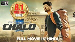 Chalo 2019 NEW RELEASED Full Hindi Dubbed Movie , Naga Shourya , South Movie 2019
