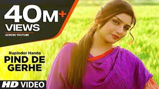 Rupinder Handa: PIND DE GERHE (Full Song) | Desi Crew | New Punjabi Video 2015