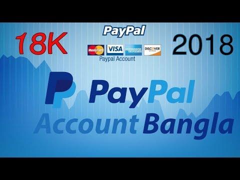 How To Create A Paypal Account In Bangladesh 2017 Card Varify - Bangla Tutorial