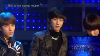 2010 The M 멀티앵글 Mazeltov (광희ver.) / ZE:A 광희