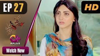 Kyunke Ishq Baraye Farokht Nahi - Episode 27 | Aplus Dramas | Junaid Khan, Moomal | Pakistani Drama