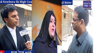 Heera Gold Nowhera Shaikh   Mumbai HC Bail 15/1/20     ROK Tok with Complainant Adv Sehzad Naqwi