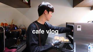 [cafe vlog] 인스타 핫플 카페알바 브이로그 l 첫 카대남 일일알바 대성공!