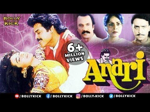 Anari Full Movie   Hindi Movies 2019 Full Movie   Venkatesh Movies    Karishma Kapoor  