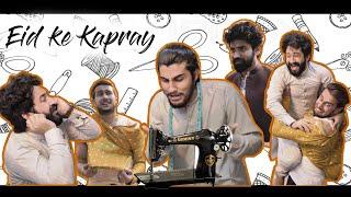 Mustaqeem Ke Karname ~ Part ii | Eid Special | Our Vines
