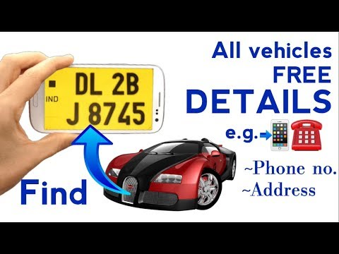 How to know vehicle owner Details by its registration Number in India? Hindi How to find car details