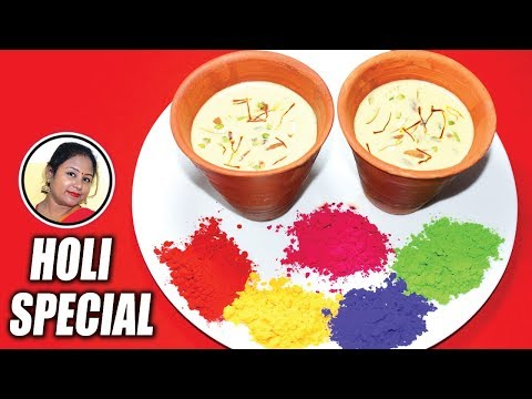 Thandai Recipe - Holi Special Recipe By Shampa's Kitchen - Bengali Summer Drink Recipe