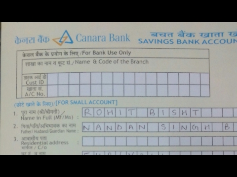 Canara Bank account opening form filling in Hindi [ Part 2 ]