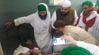 Mufti Akmal Qadri (QTV), Allama Kokab Noorani & Shah owais noorani visit Maulana Ilyas Qadri
