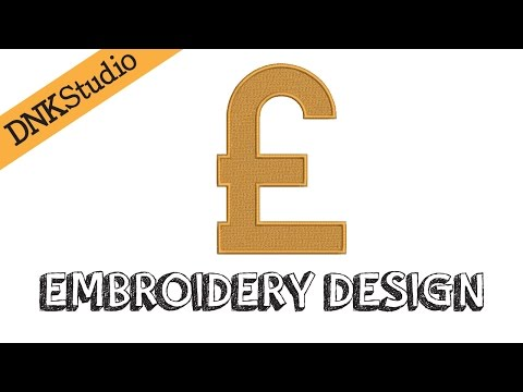 Pound Sterling Symbol Currency Sign Embroidery Design