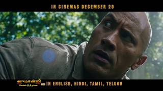 Jumanji: Welcome To The Jungle   Official Tamil Trailer   In Cinemas Dec 29