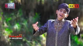 Shakeel Sindhu Qadri || New Millad Naat 2018||  ہم جشن منائیں گے آئے مورے سرکار