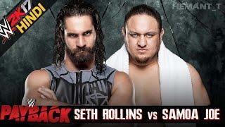WWE 2K17 (Hindi) Payback 2017 - Seth Rollins vs Samoa Joe (PS4 Gameplay)