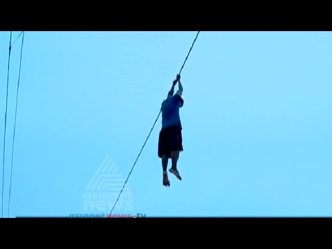 Suicide attempt by teenager at thalassery railway station   FIR 25 JUN 2016