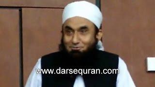 (FULL)(HD) Maulana Tariq Jameel in Great Manchester 2015