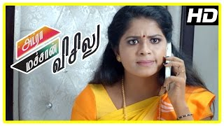 Adra Machan Visilu Movie  Scenes  Singamuthu Meets   Srinivasan  Mansoor Ali Khan