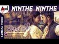Ninnindale Ninthe Ninthe Lyrical Video Song 2018 Puneeth Rajkumar Erica Fernandes mp3