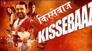 BABLI •KISSEBAAZ-FULL MOVIE AUDIO JUKEBOX SONG || EVELYN SHARMA ,PANKAJ  TRIPATHI &RAHUL BEGGA