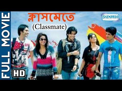 Xxx Mp4 Classmate HD Superhit Bengali Movie Aksat Jhilik Bodhisattwa Majumder Anuradha Ray 3gp Sex